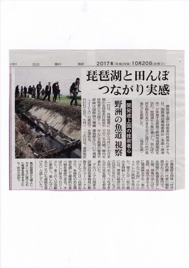 IMG_20171020中日新聞